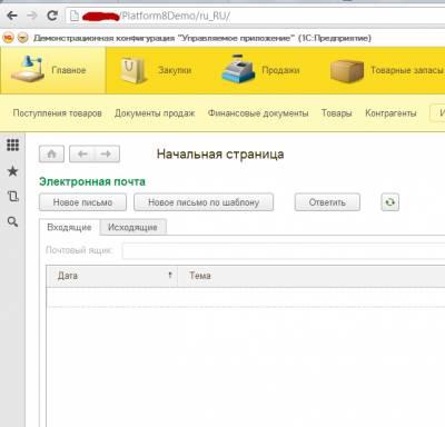 Публикуем на веб сервере Apache информационную базу 1C 8.2 -8.3